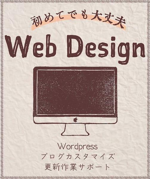 cocoa web studio Web design