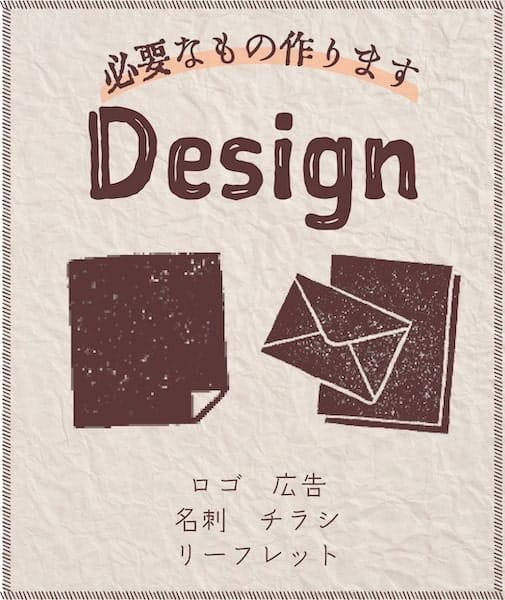 cocoa web studio Design